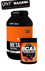 Metapure Zero Carb 2kg + BCAA 8500 Powder 350g